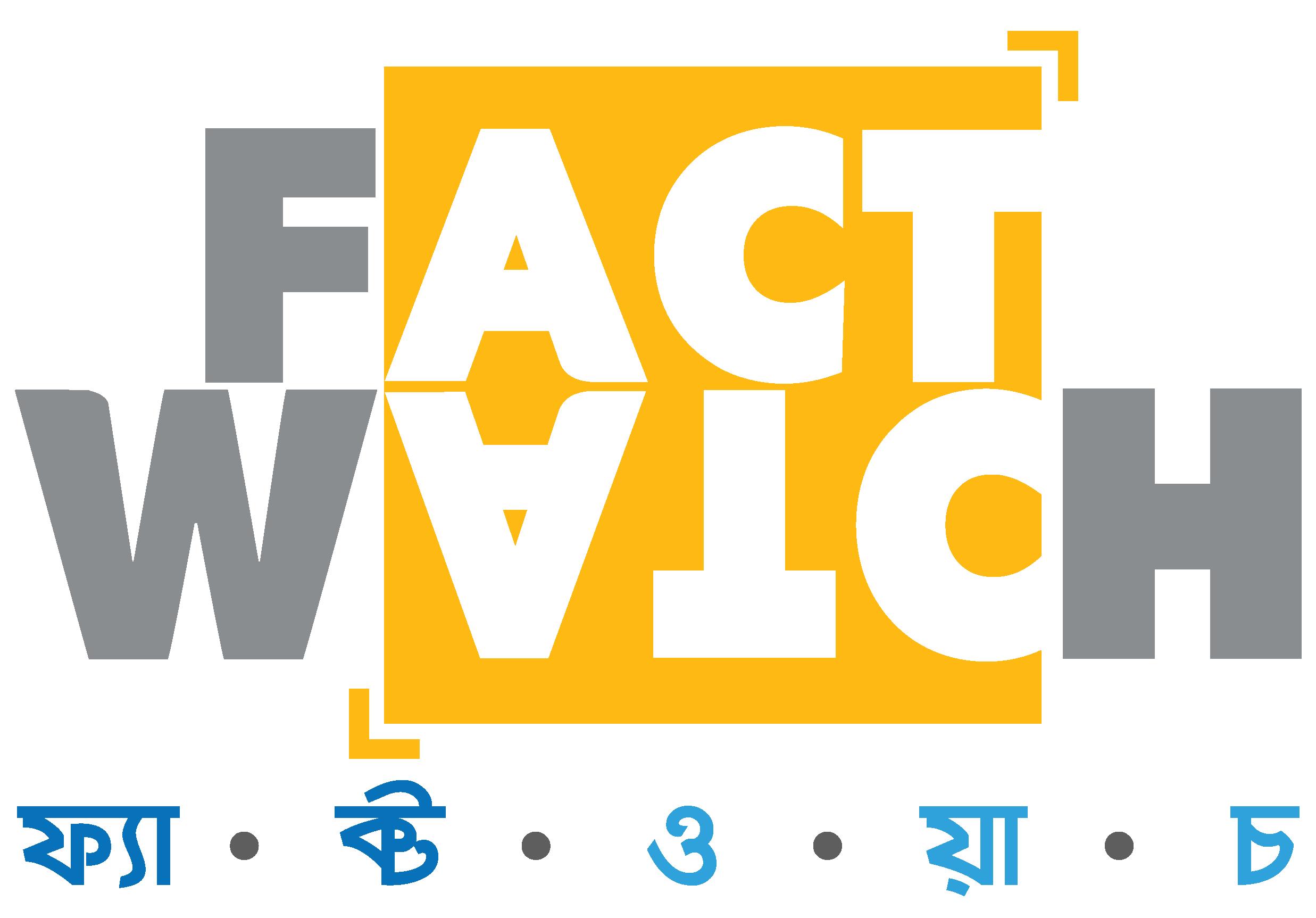 Fact Watch